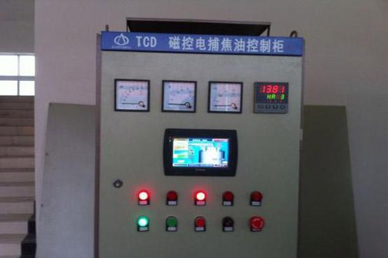 磁控电捕焦油控制柜
